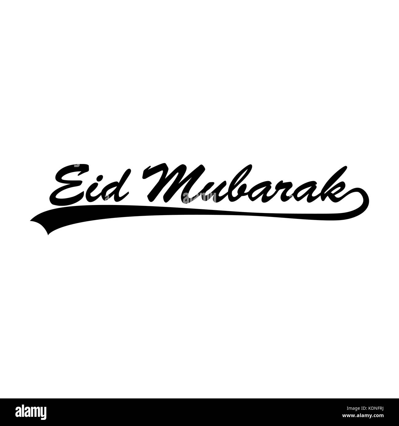 Eid mubarak black and white stock photos images alamy eid mubarak vintage style vector stock image m4hsunfo