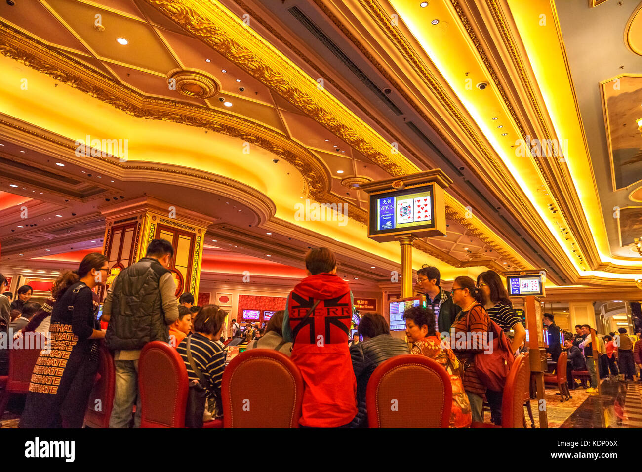Venetian Casino Blackjack - Stock Image