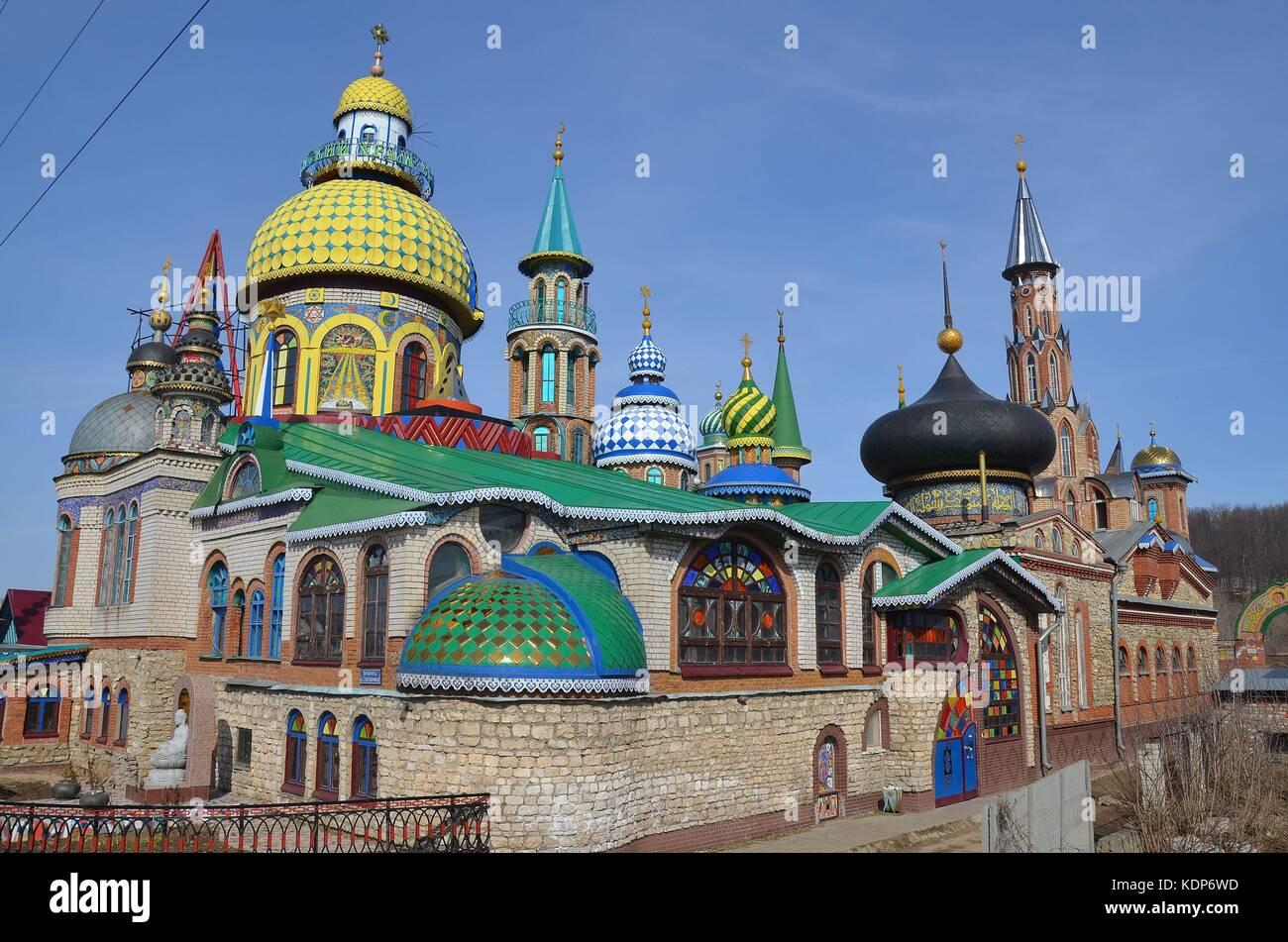 Kathedrale aller Religionen in Arakchino bei Kazan, Tatarstan, Russland - Stock Image