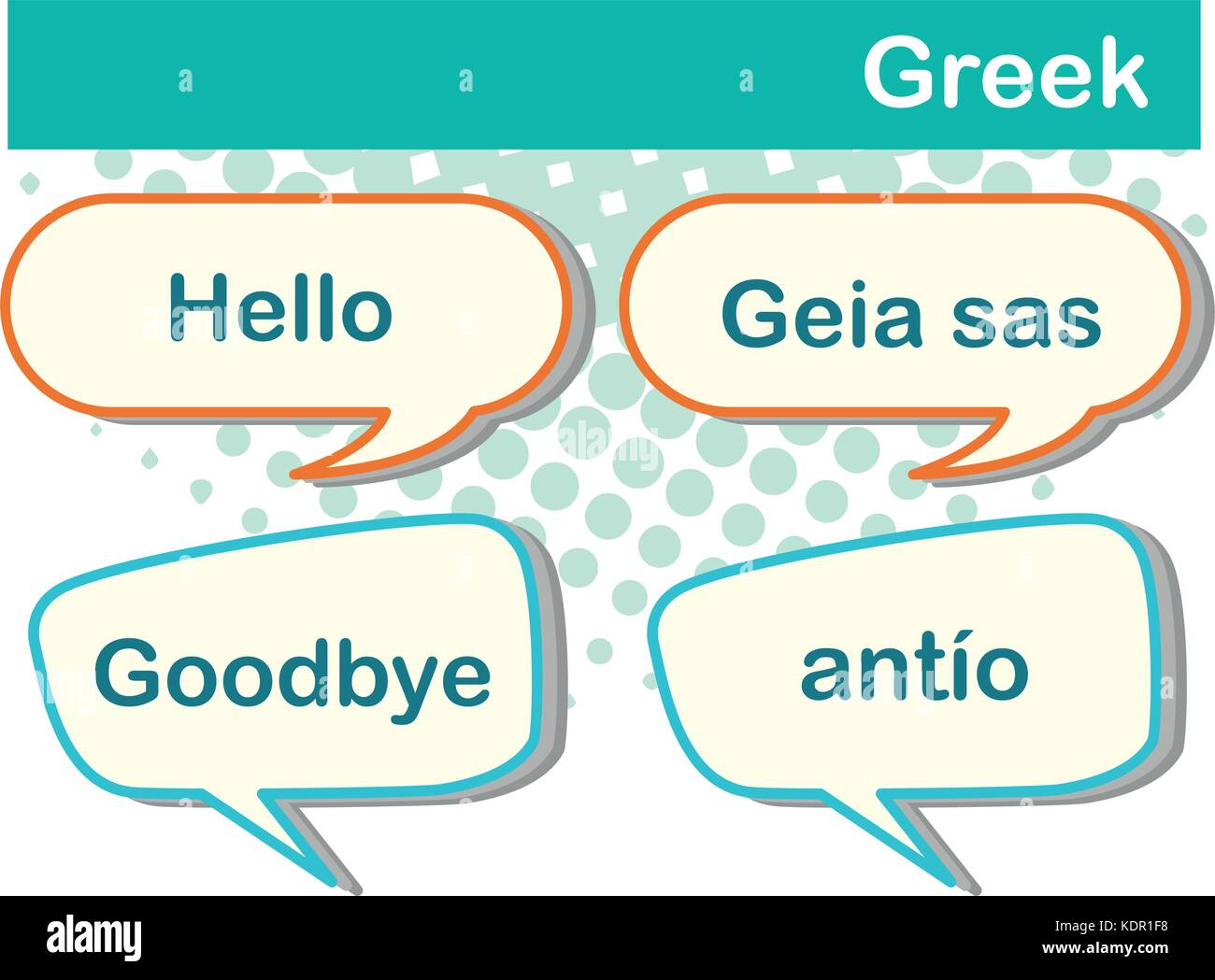 Greek Language Stock Vector Images Alamy