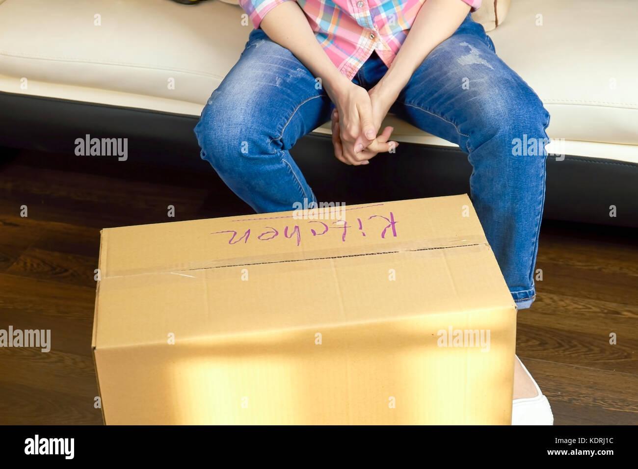 Cardboard box indoors. Stock Photo