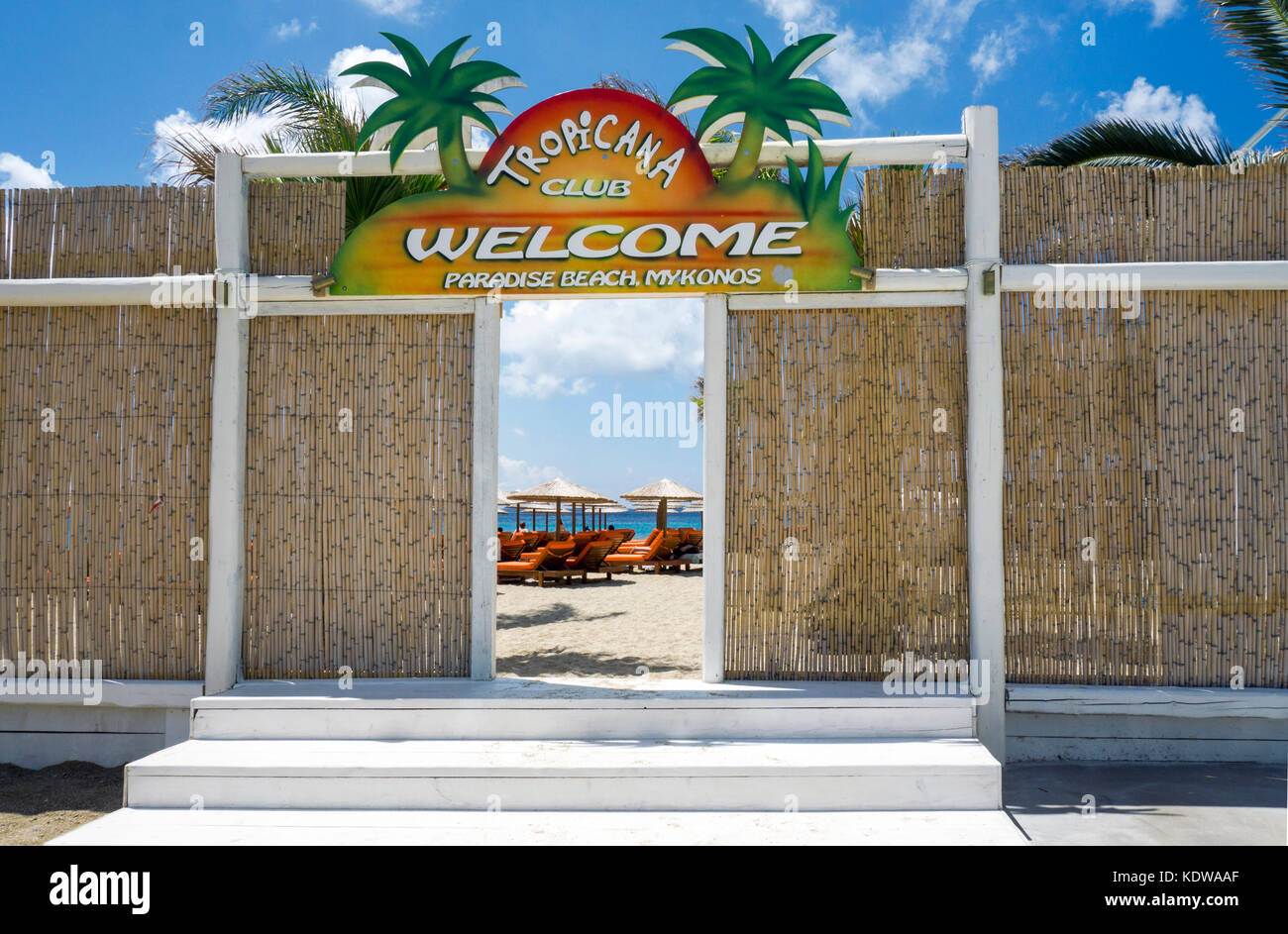 Entrance to Paradise beach, Mykonos - Stock Image