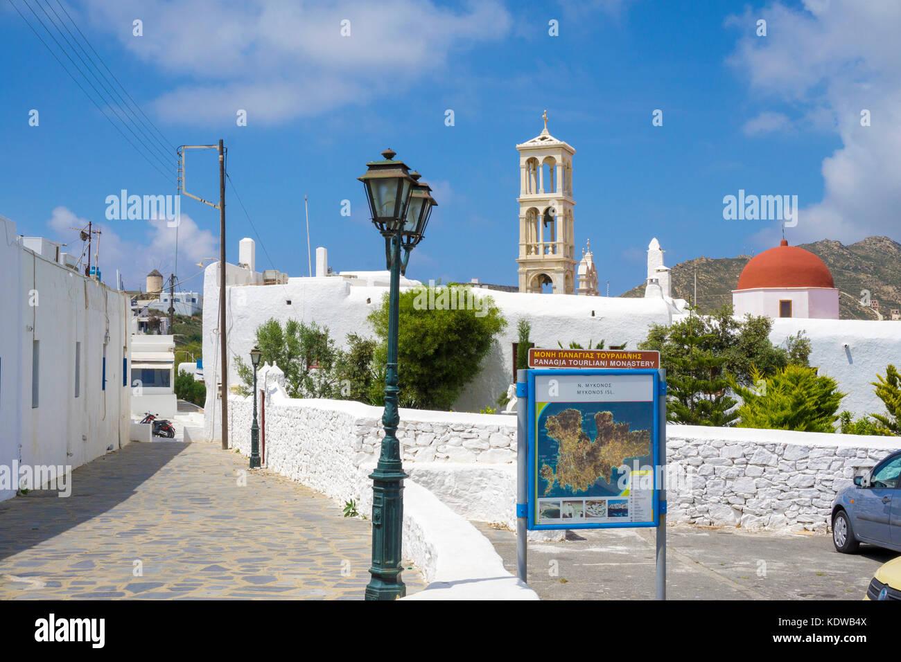 Panagia Tourliani monastery Ano Mera, Mykonos, Cyclades, Aegean, Greece, Europe - Stock Image