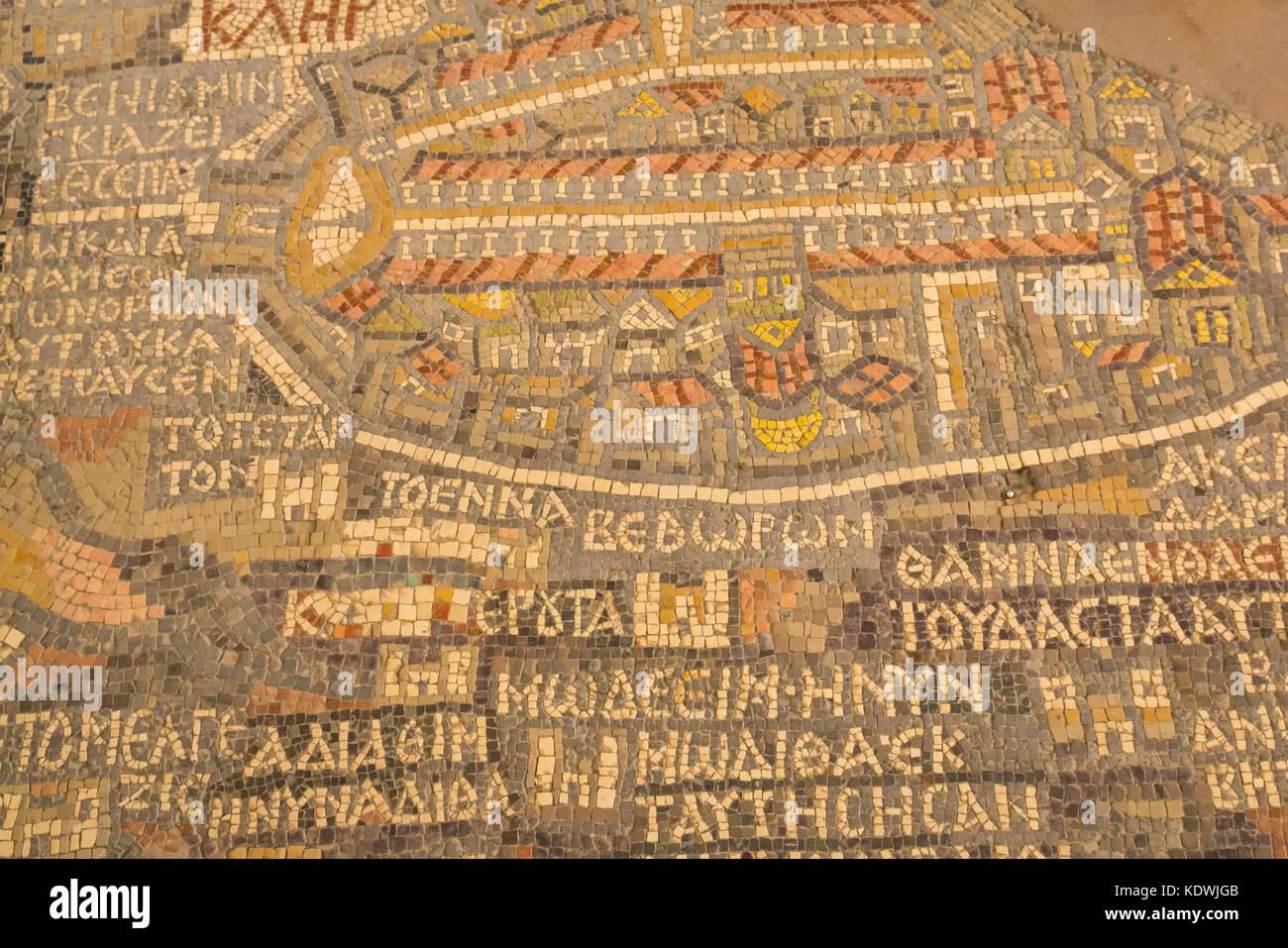 6th century Madaba Mosaic Map, with Jerusalem in floor of early Byzantine church, now Greek Orthodox Basilica Saint - Stock Image