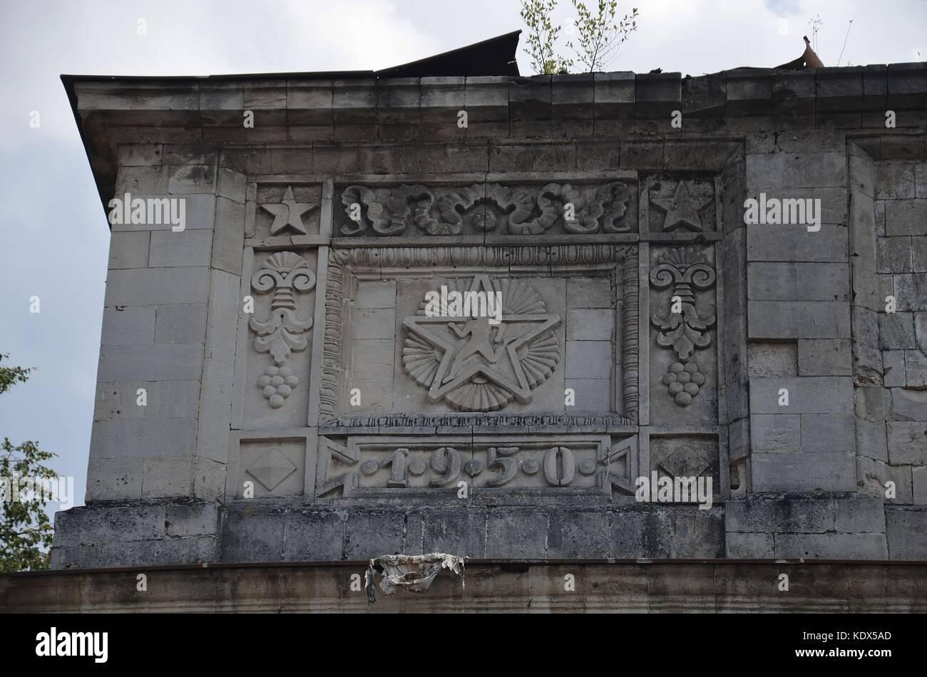 Detail des ehemaligen Dinamo-Stadions in Chişinău, Hauptstadt der Republik Moldau - Stock Image