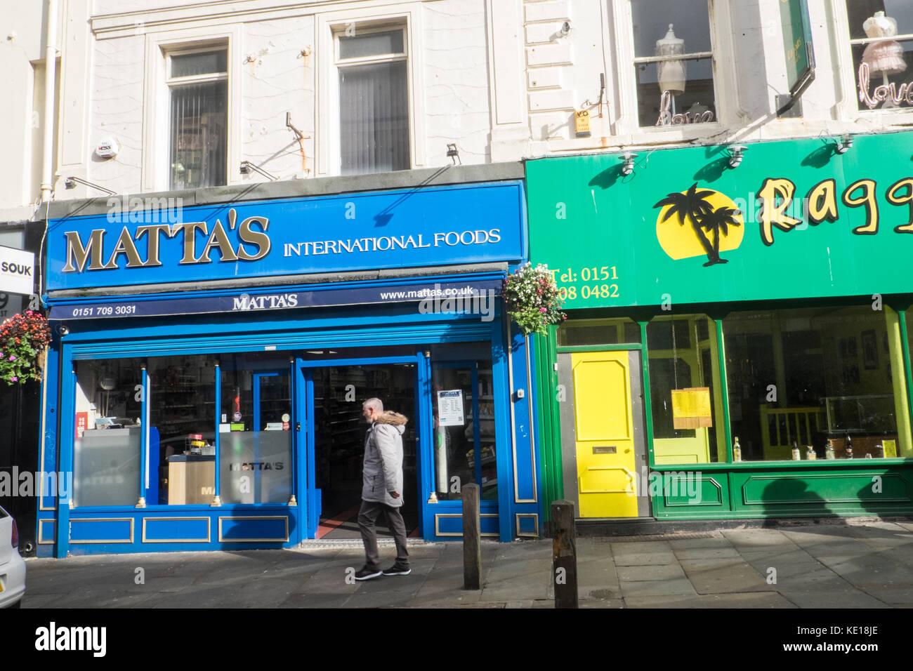 Matta's International,food,outlet,Bold Street,Liverpool,city,Merseyside,England,Britain,British,GB,UK,U.K.,Europe, - Stock Image