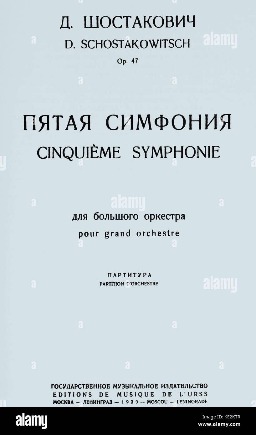 Shostakovich symphony 5 4th movement score