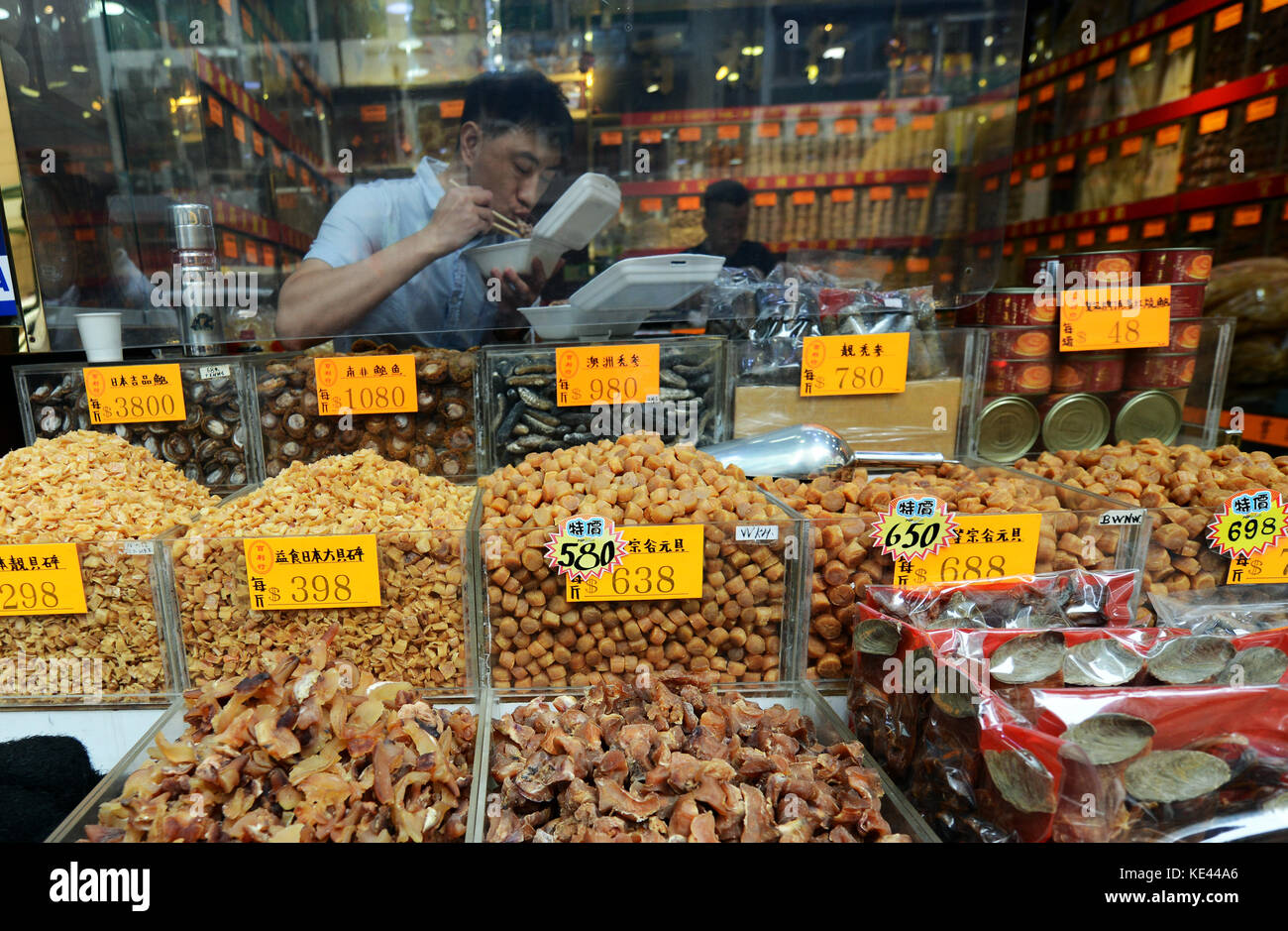 A dried seafood shop in Sheung Wan in Hong Kong. Stock Photo