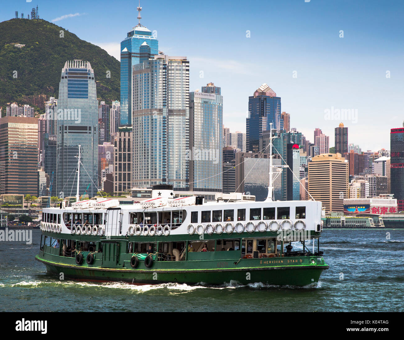 Hong Kong, SAR, China - 31 May 2013: Star Ferry Crossing Victoria Harbour from Central on Hong Kong Island to Tsim - Stock Image