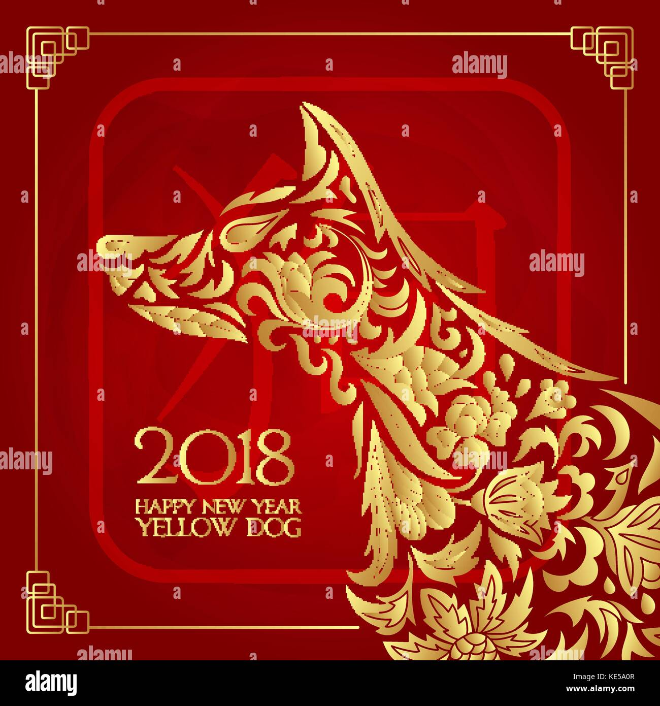 Happy Chinese New Year Card Demirediffusion