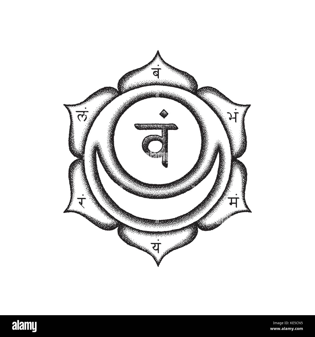 Vector second Svadhishthana sacral chakra sanskrit seed mantra Vam hinduism syllables on lotus petals. Dot work - Stock Image