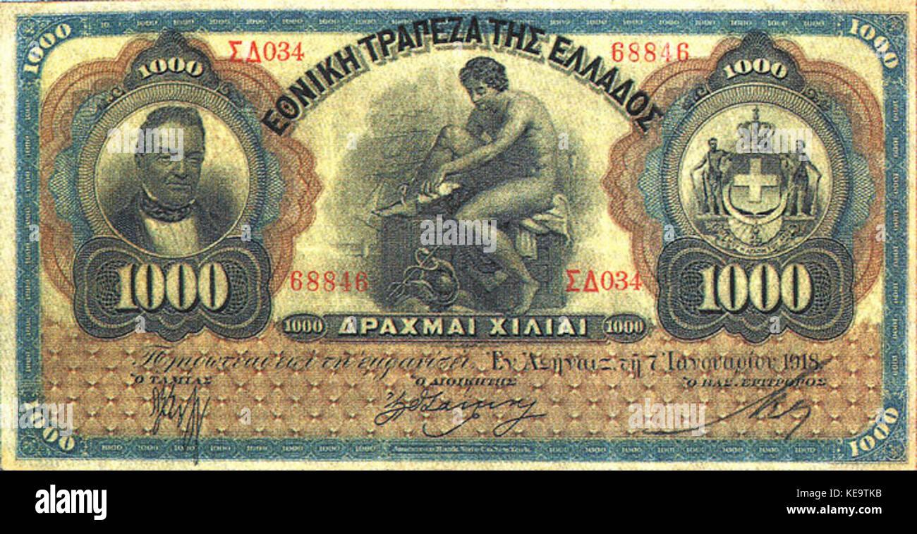 1000 drachmas 1913 front - Stock Image