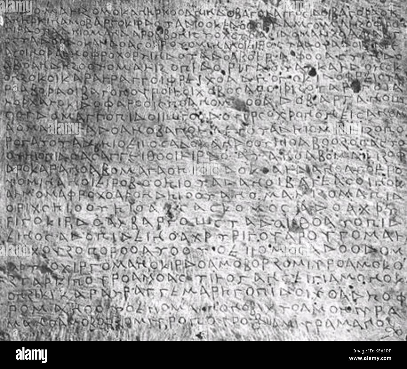 Surkh Kotal inscription in Greek script - Stock Image