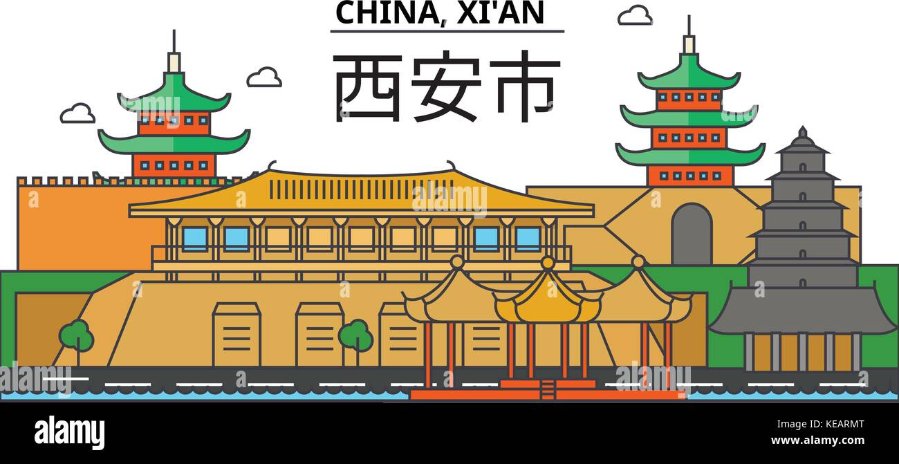 China, Xi an. City skyline architecture, buildings, streets, silhouette, landscape, panorama, landmarks. Editable - Stock Vector