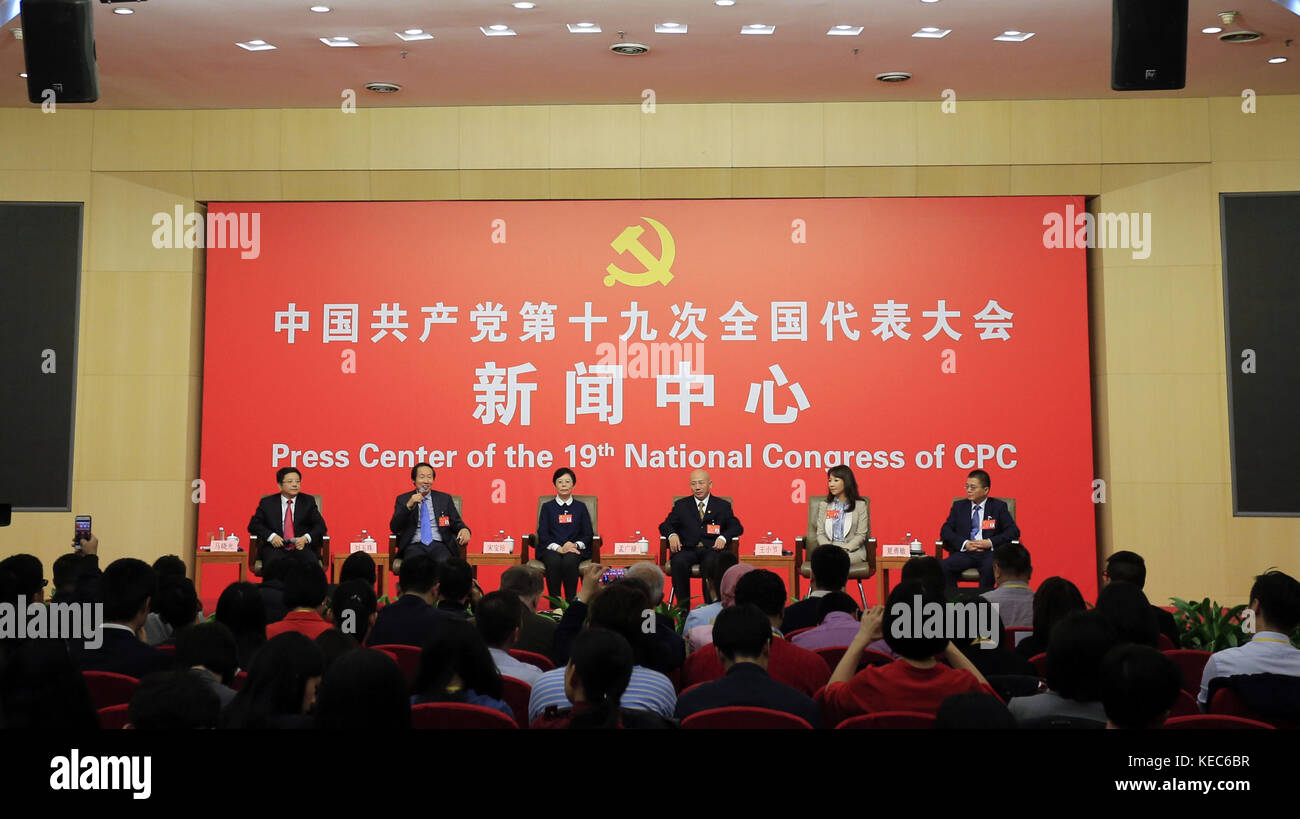 Beijing, China. 20th Oct, 2017. The press center of the 19th National Congress of the Communist Party of China (CPC) - Stock Image