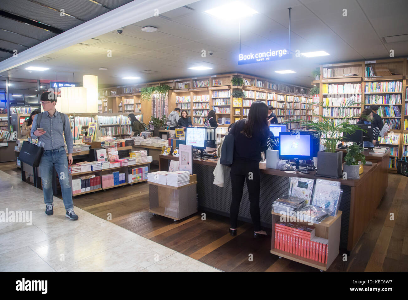 Kyobo Book Store, Oct 19, 2017 : Books are displayed at