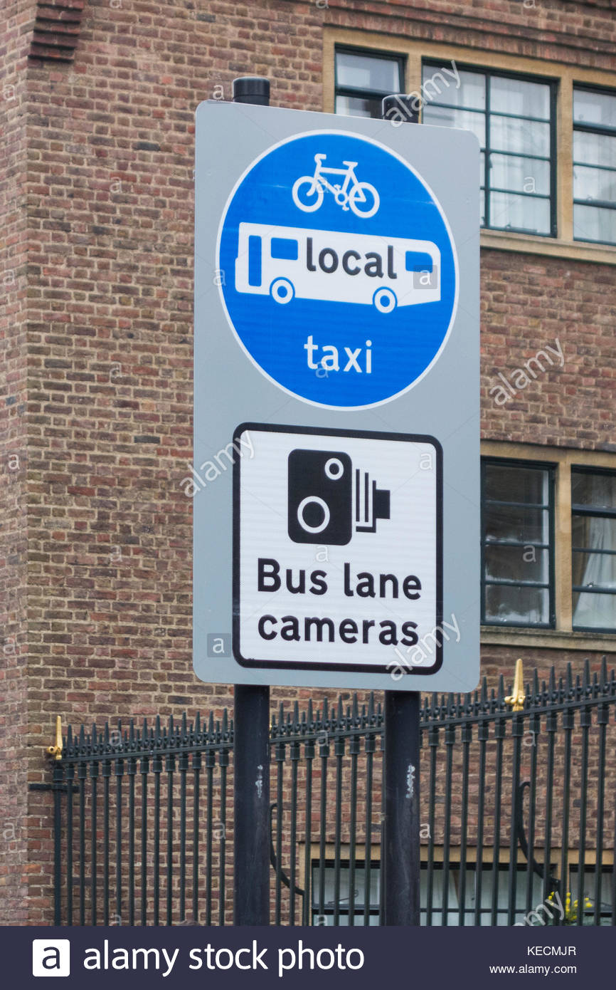 Restricted zone in Cambridge for local buses, cycles and taxis - Stock Image