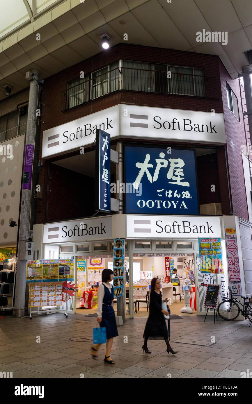 Hiroshima,Japan -  May 24, 2017: Front of the Softbank telecommunications store in the Hondori Arcade of Hiroshima - Stock Image