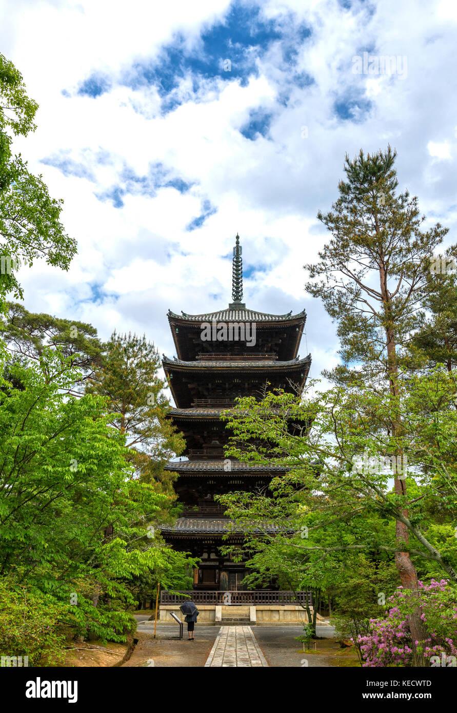 Ninna-ji Pagoda in Kyoto Japan Asia - Stock Image