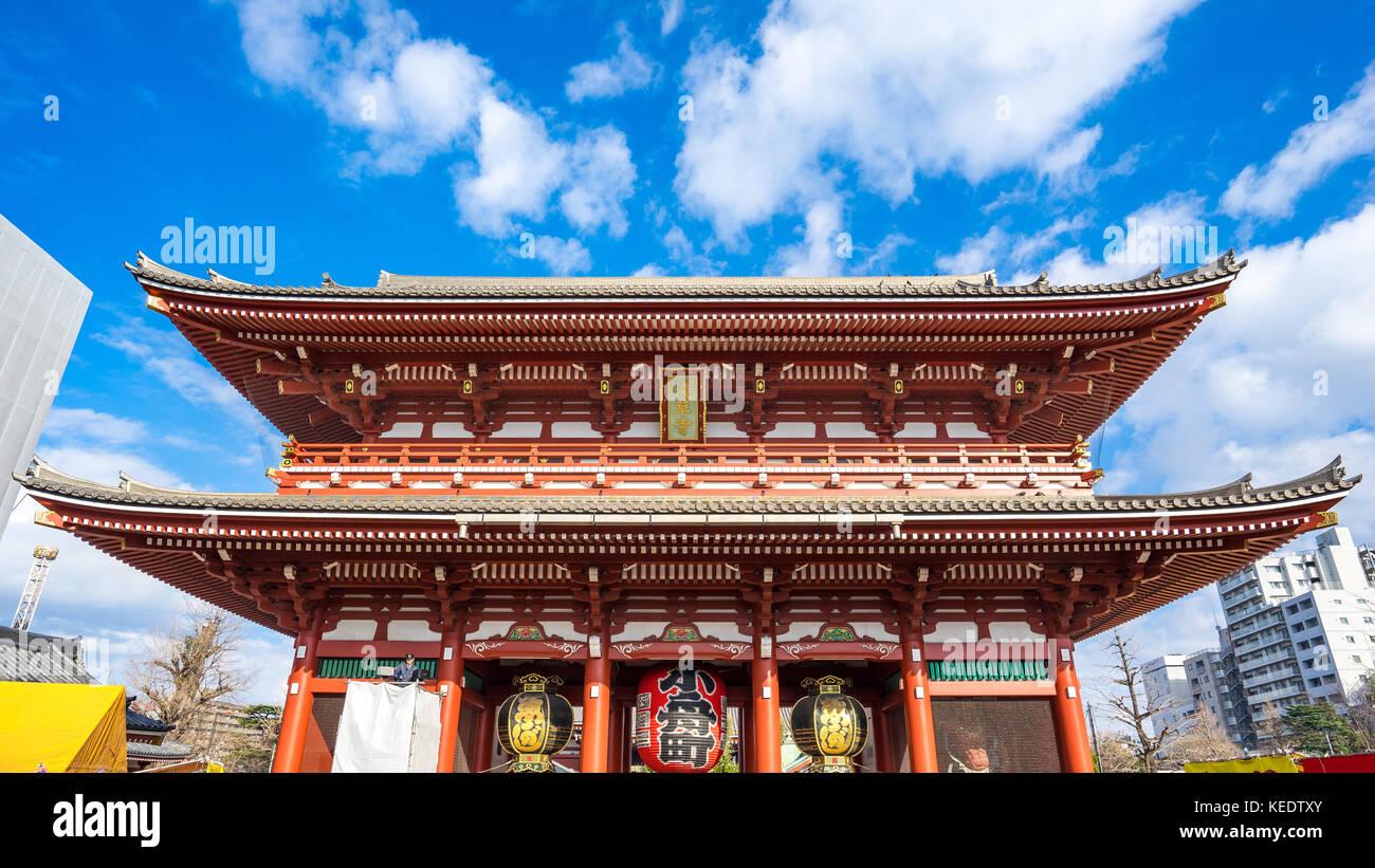Senso-ji Temple at Asakusa in Tokyo, Japan. - Stock Image