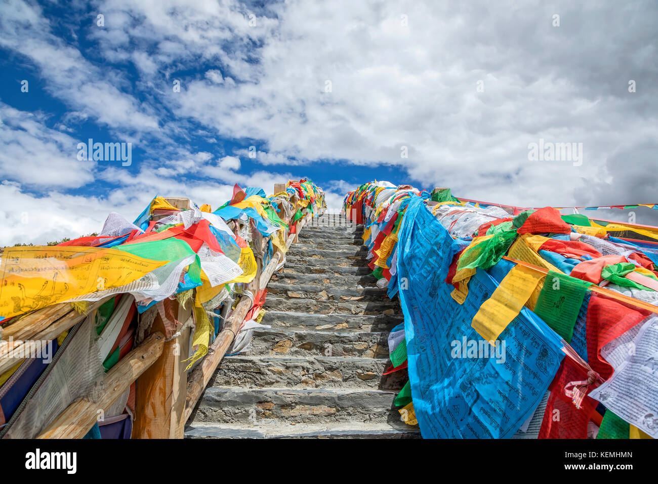 Colorful prayer flags in Tibet, China - Stock Image