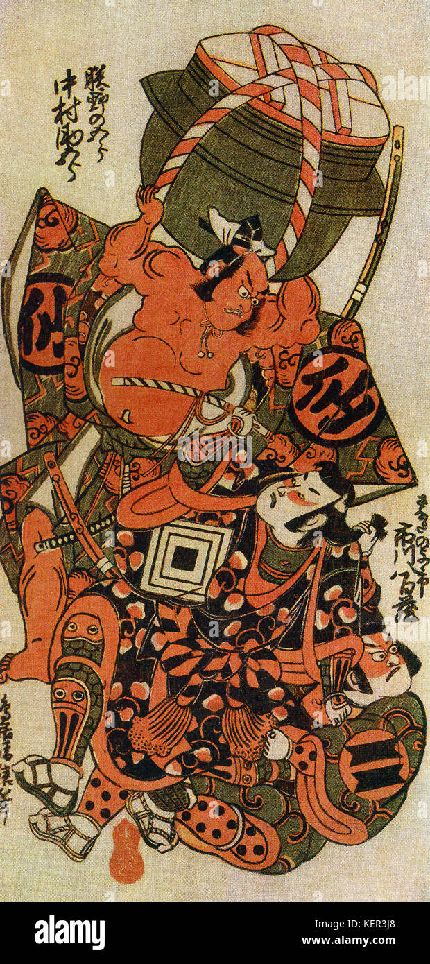 The caption for this print reads—Kiyomasu: Theatrical trio (print in hoso-ye form).  This art form of theatrical - Stock Image