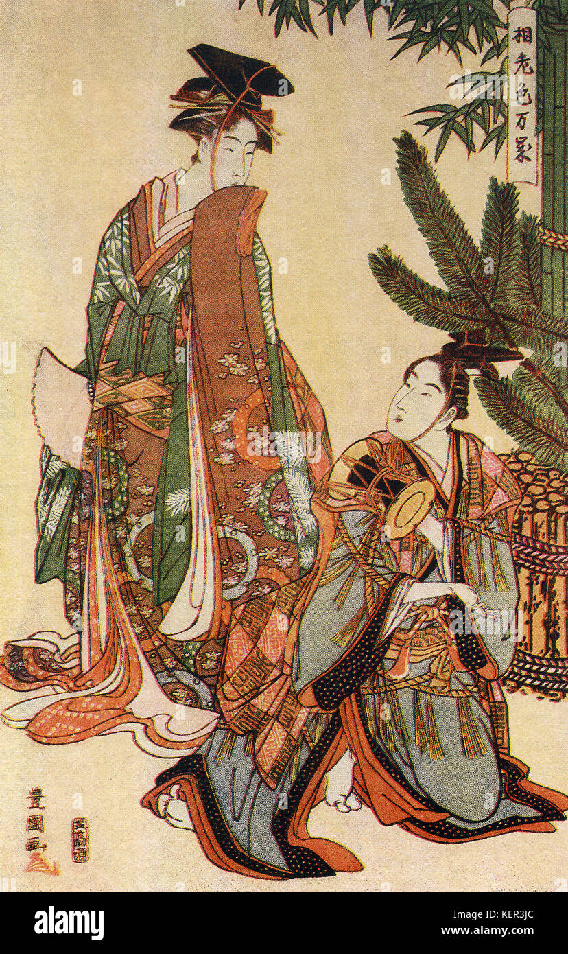 The caption for this image reads: Toyokuni—Manzai (New Year) Dancers.  He was recognized as a master of ukiyo-e - Stock Image