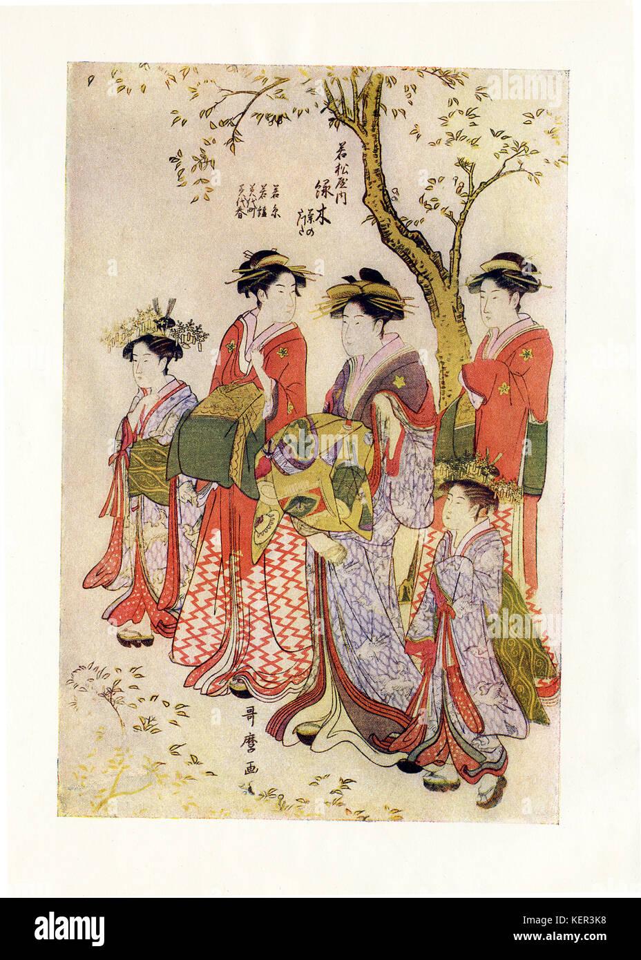 The caption for this illustration reads: Utamaro: Midorigi of Wakamatsu-ya on parade. Kitagawa Utamaro was a Japanese - Stock Image