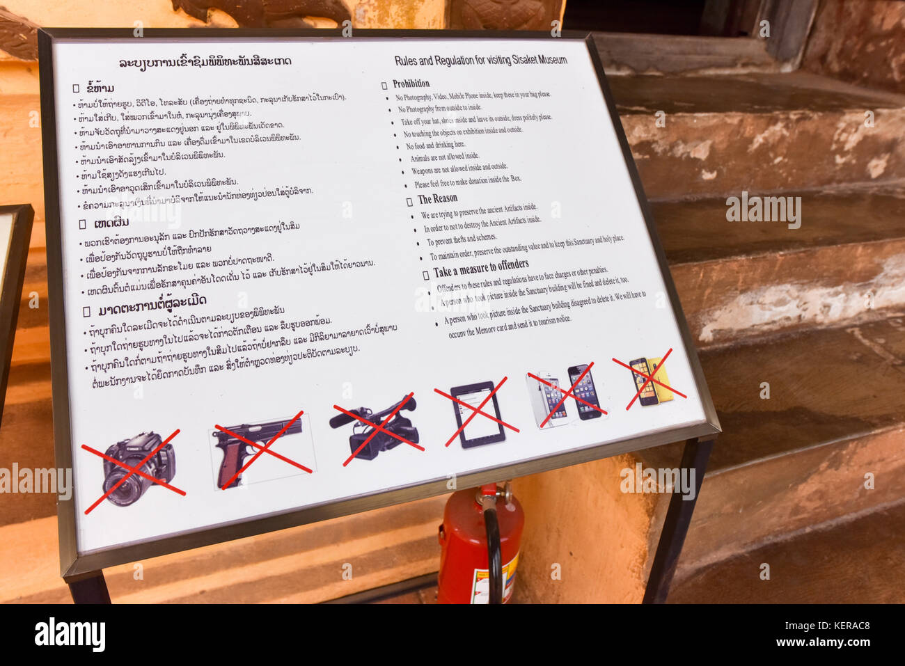 Rule and regulations Museum Vientiane Laos - Stock Image