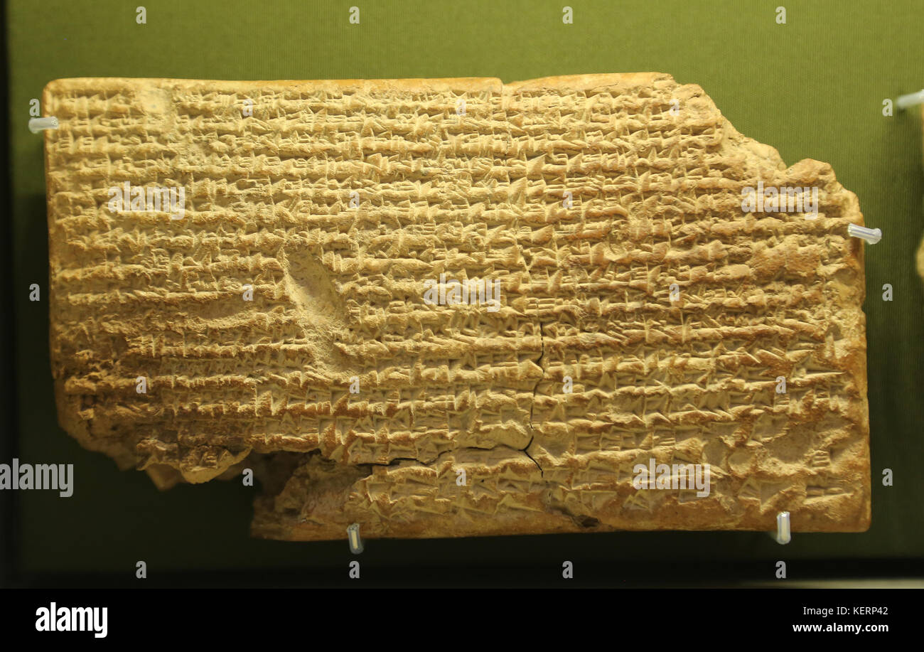 Mesopotamia. Copy of the reply to Ashurbanipal's request for tablet, 100 BC. Babylonia. Iraq.   British Museum. - Stock Image