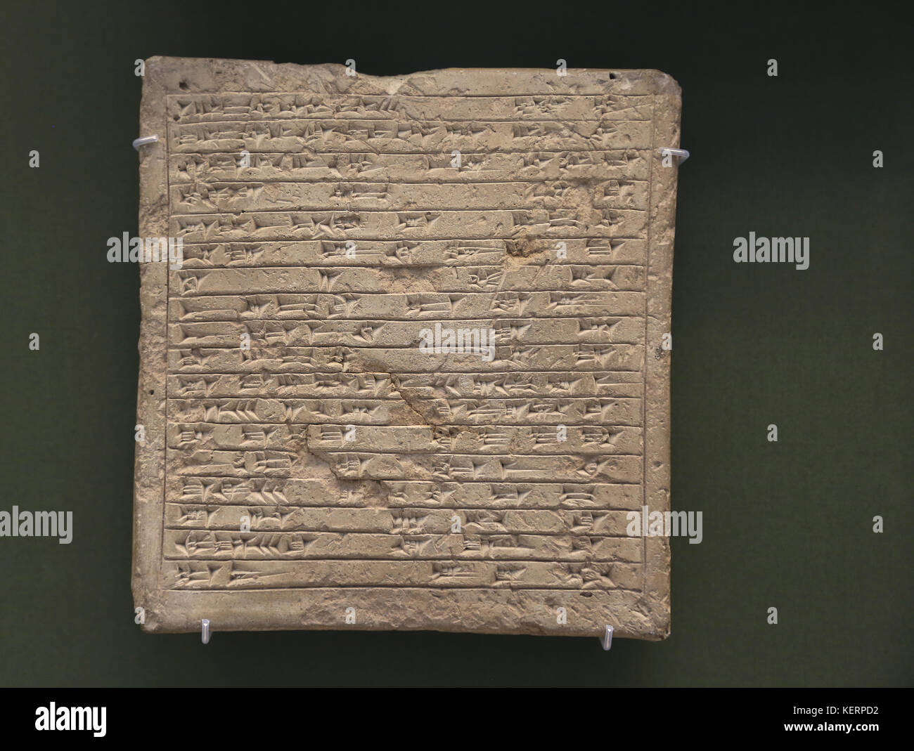 Tablet commemorates building of house. Reign of King Ashur-Uballit I. 1363-1328 BC. Ashur. Iraq. British Museum. Stock Photo