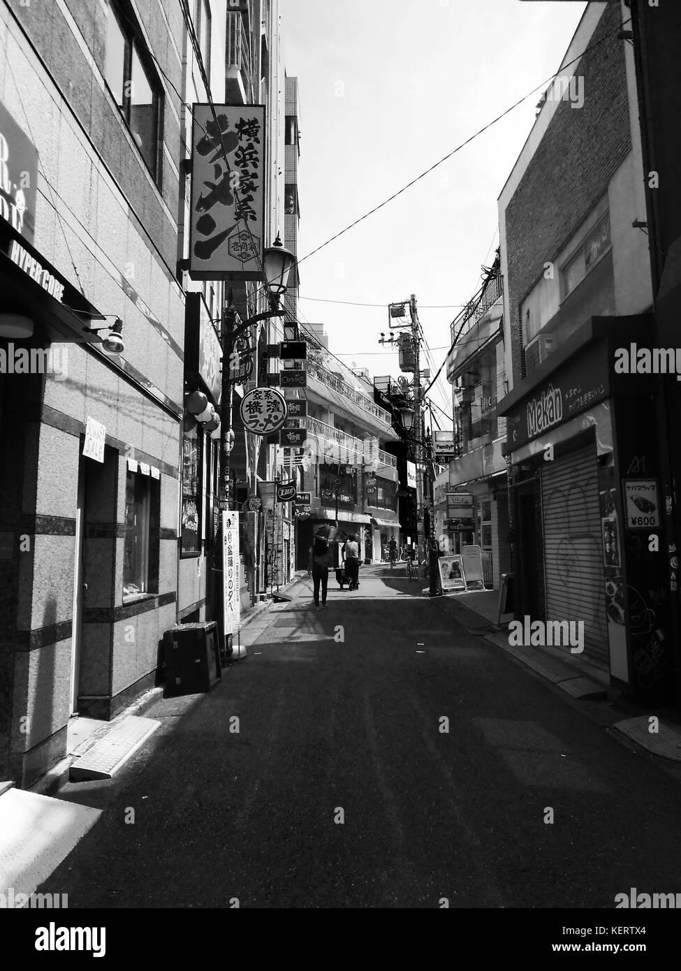 Harajuku, Tokyo - Stock Image