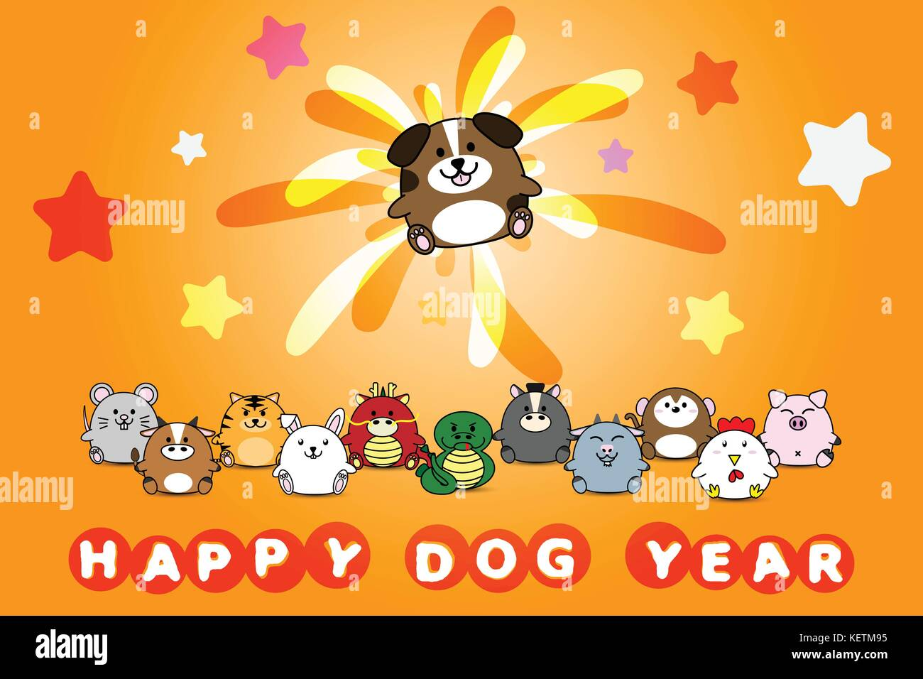 Chinese Zodiac Animal Dog Stock Photos Chinese Zodiac Animal Dog