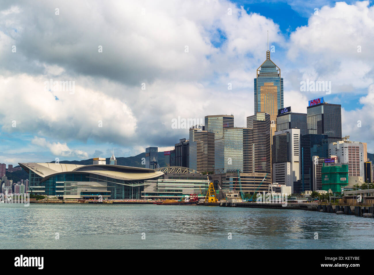 Honk Kong city view. China. - Stock Image