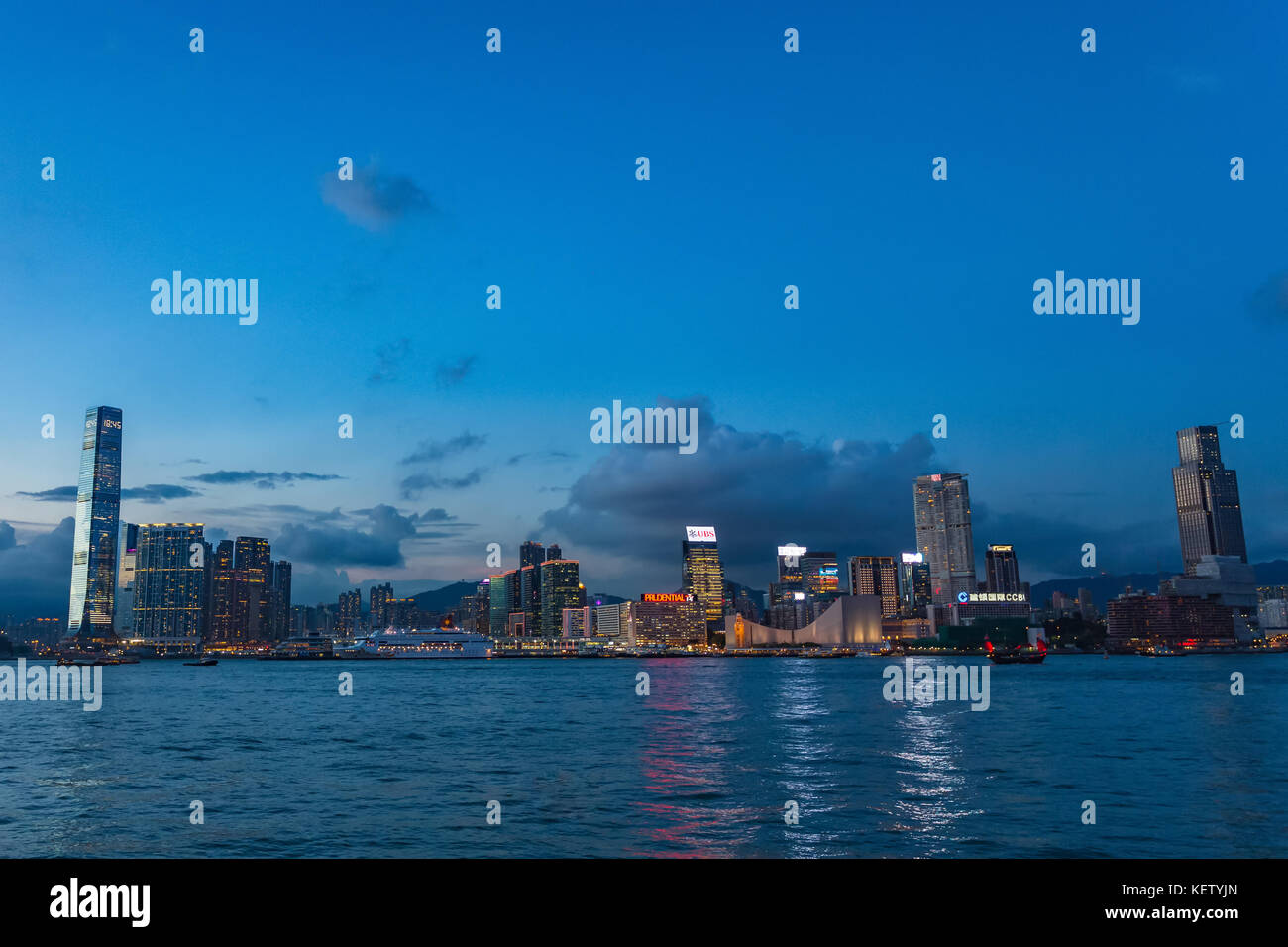 Honk kong city view, China. - Stock Image