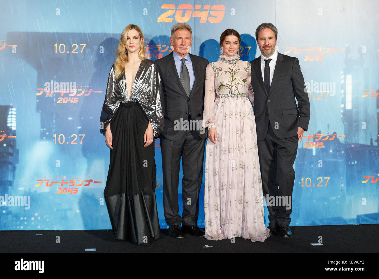 Tokyo, Japan. 23rd October, 2017.  American actor and film producer Harrison Ford attends a Japan Premiere for the - Stock Image
