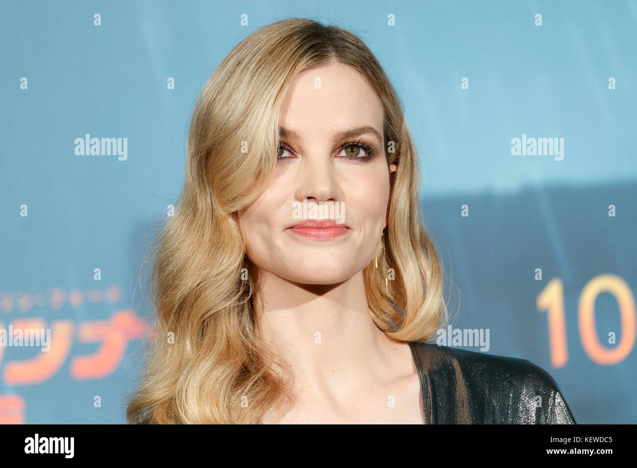 Tokyo, Japan. 23rd October, 2017. Actress Sylvia Hoeks attends a Japan Premiere for the film Blade Runner 2049 on - Stock Image
