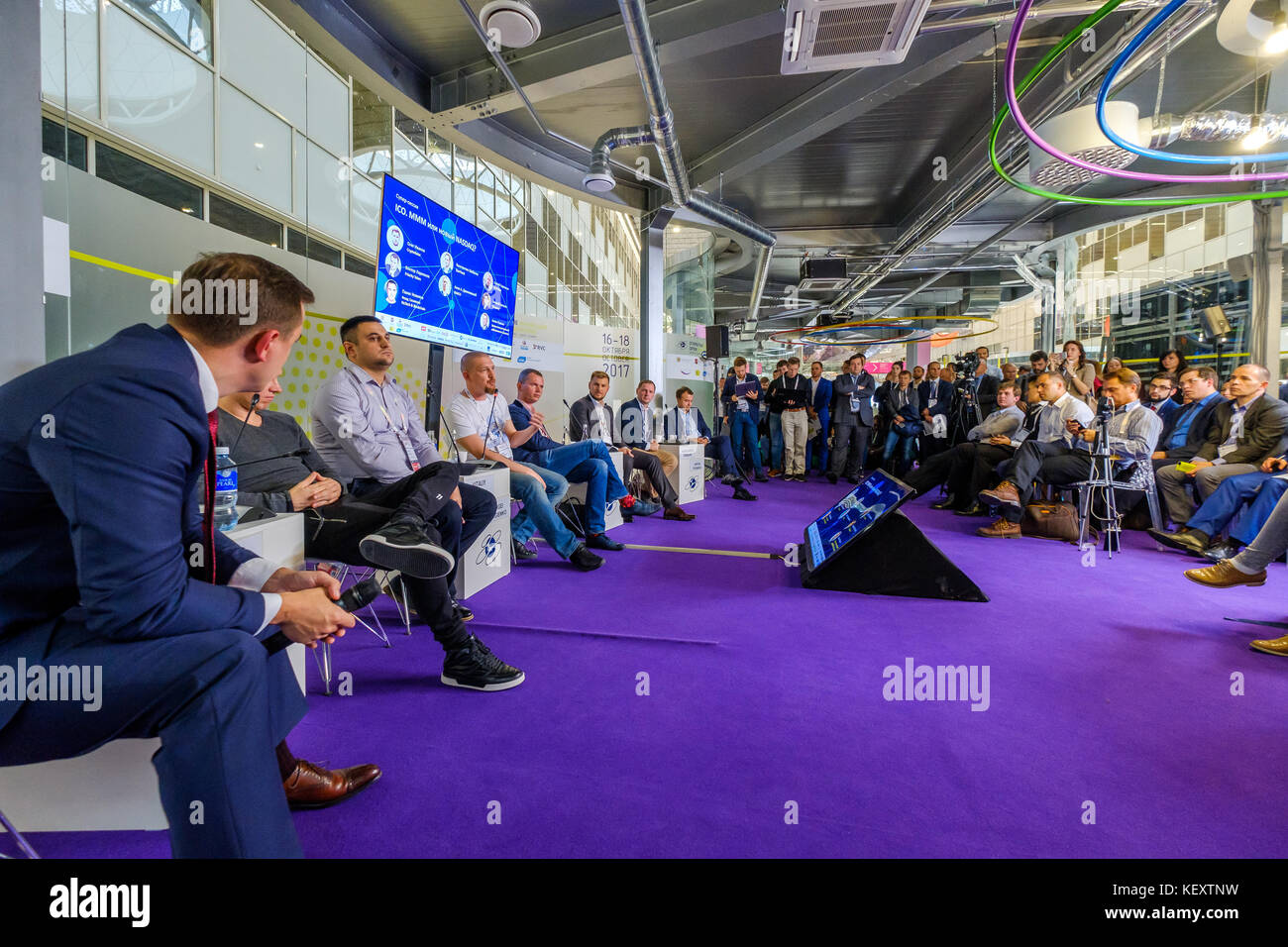 People attend Open Innovations 2017 forum Stock Photo