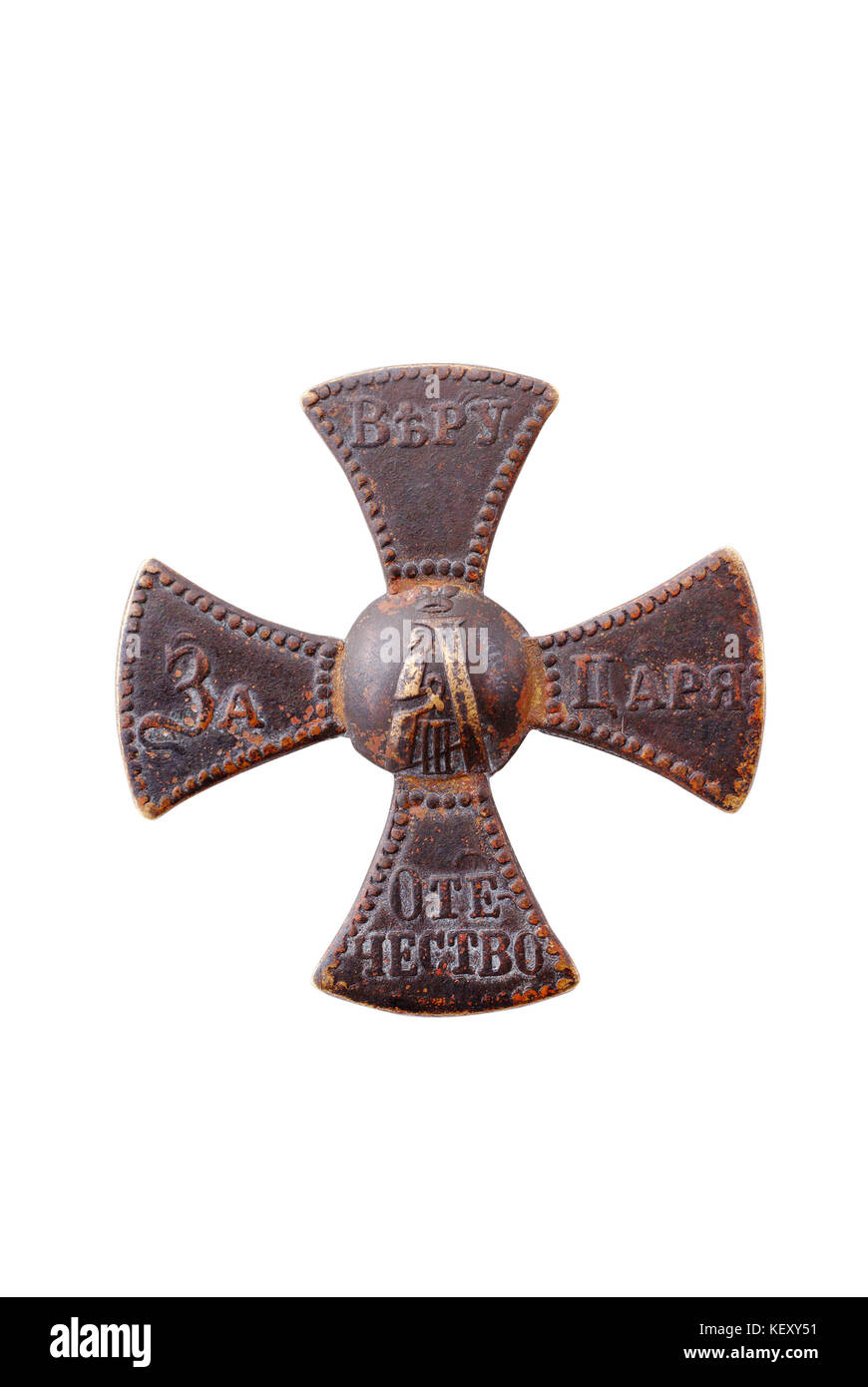Cross-cockade of Russian home guard (inscription (clockwise): for faith, tzar (emperor), fatherland. Period of emperor - Stock Image