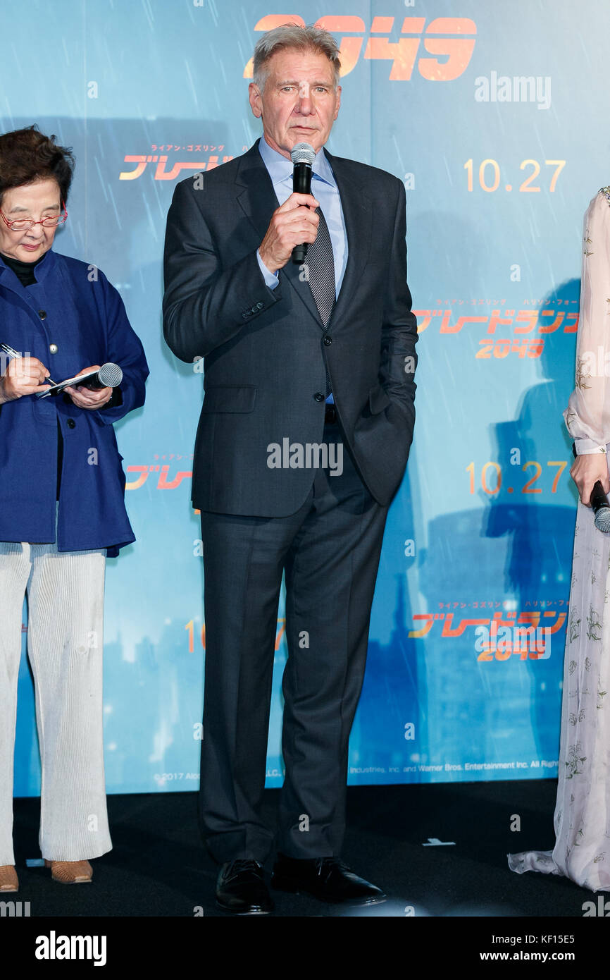 Tokyo, Japan. 24th October, 2017. American actor and film producer Harrison Ford speaks during a Japan Premiere - Stock Image