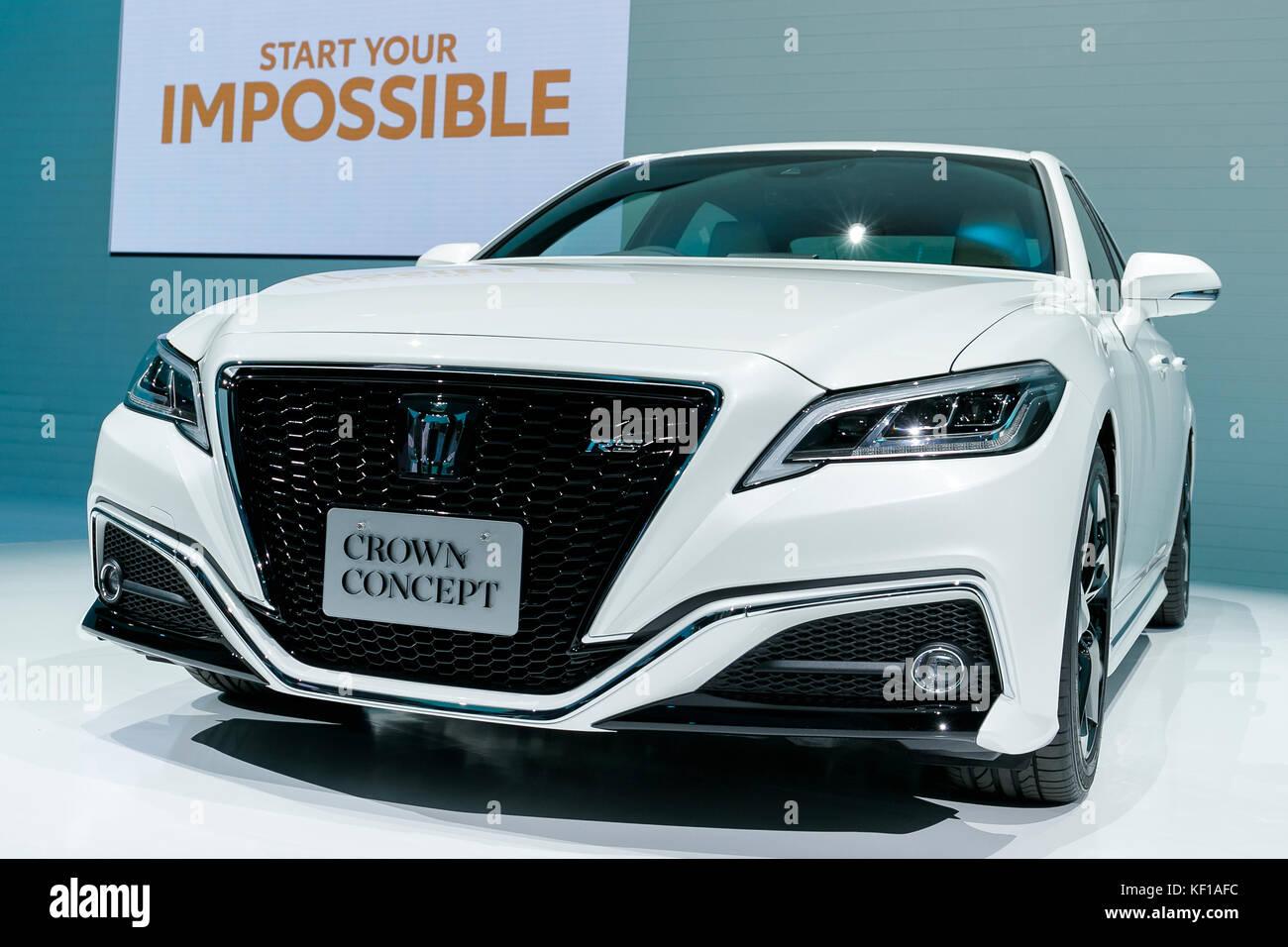 Kelebihan Kekurangan Toyota Crown 2017 Spesifikasi