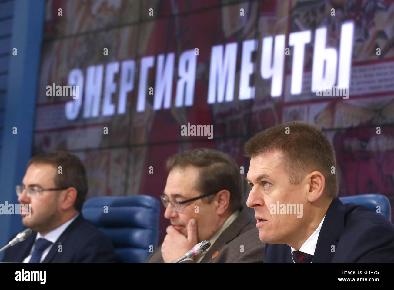 Moscow, Russia. 25th Oct, 2017. Konstantin Mogilevsky, head of the History of Fatherland Foundation, Yuri Petrov, - Stock Image
