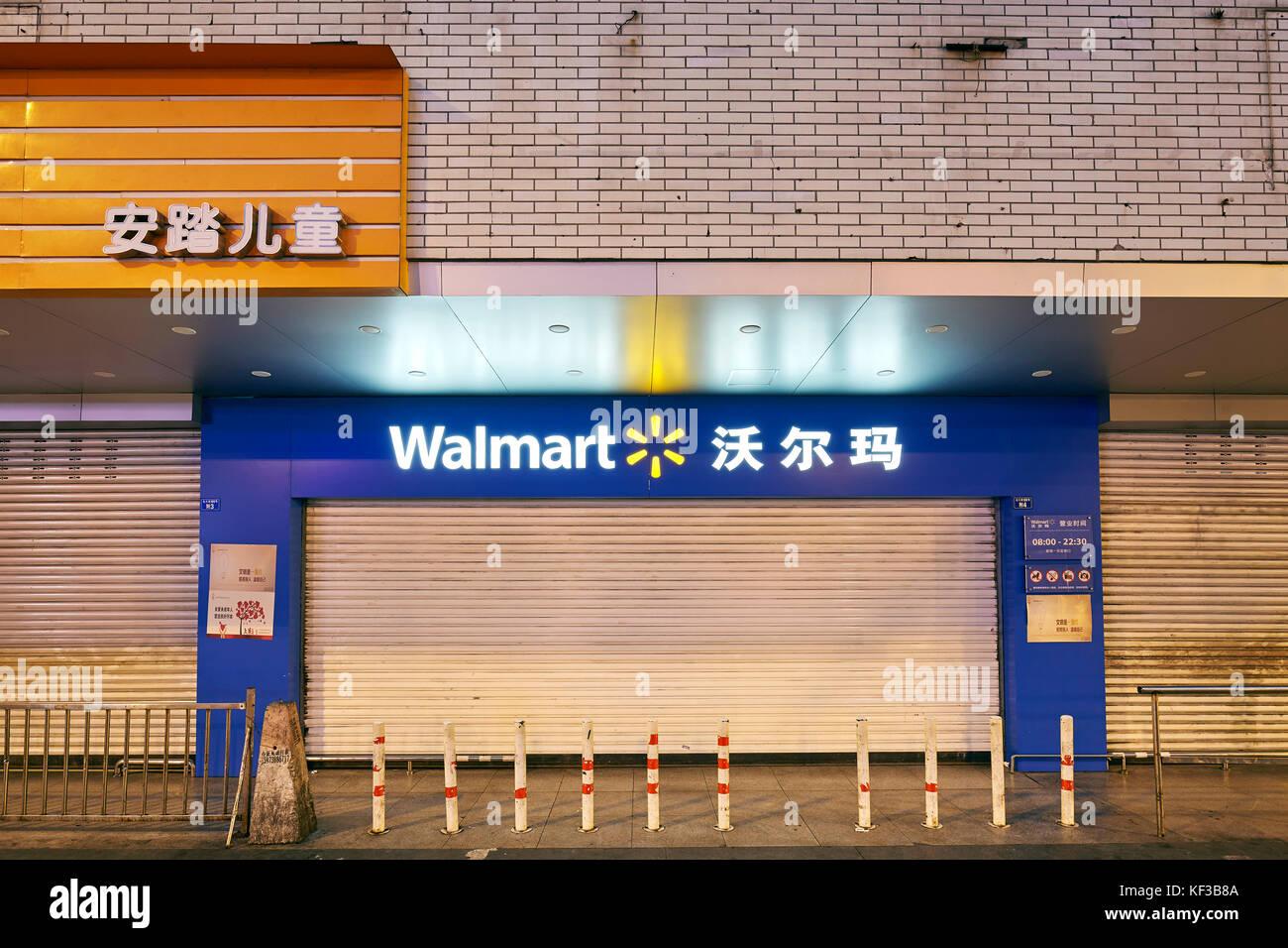 Sam Walton Stock Photos Amp Sam Walton Stock Images Alamy