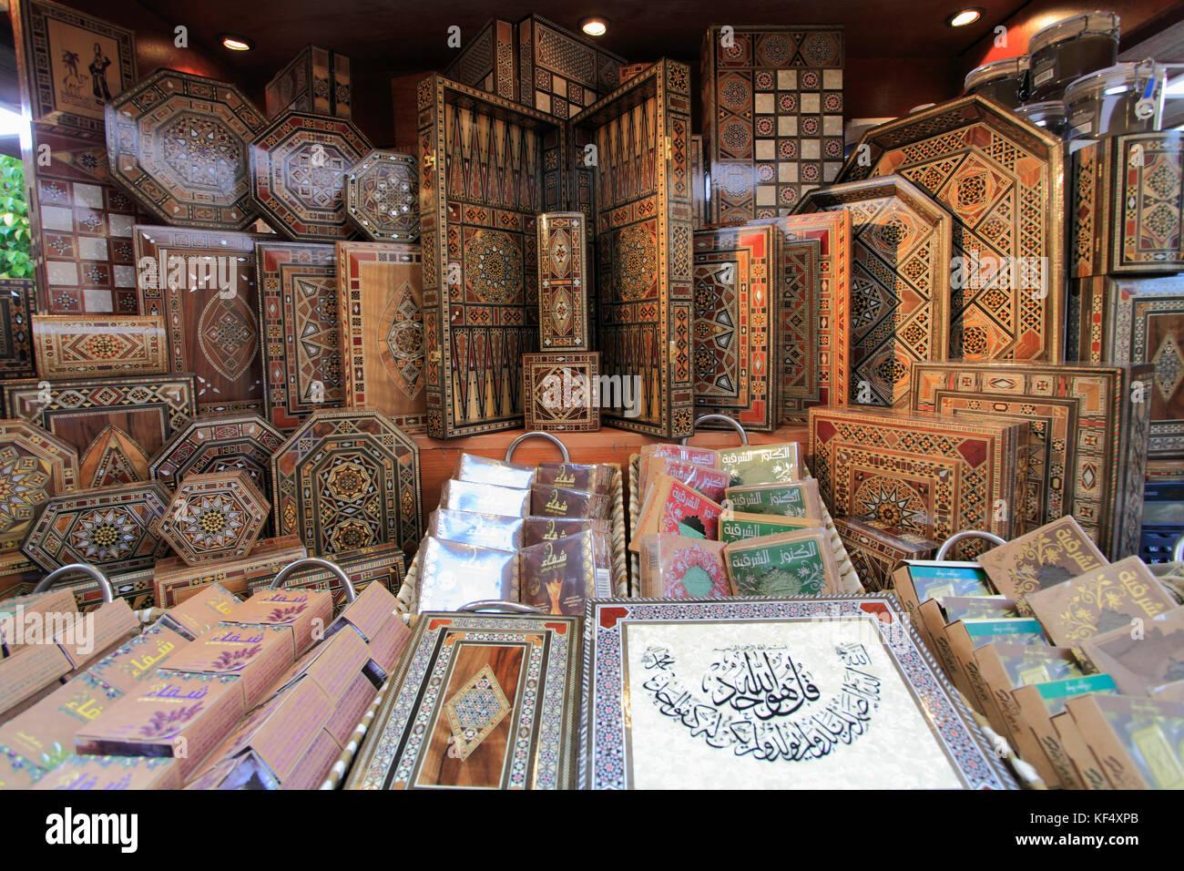 Arab Handicraft Stock Photos Arab Handicraft Stock Images Alamy