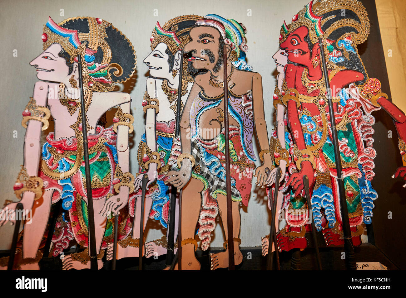 Balinese Shadow Puppets for Calon Arang performance. Setia Darma House of Masks and Puppets, Mas, Ubud, Bali, Indonesia. - Stock Image