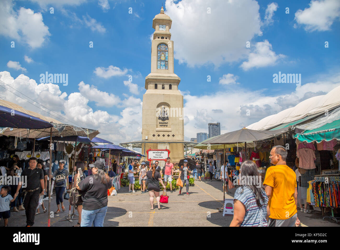 Clock tower in the Chatuchak weekend market, Bangkok, Thailand - Stock Image