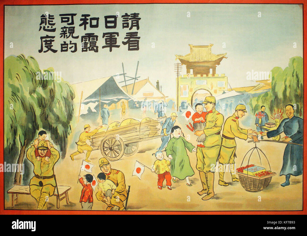 Propaganda poster, in Chinese, produced by Japanese-sponsored governments in China during Sino-Japanese War (1937 - Stock Image