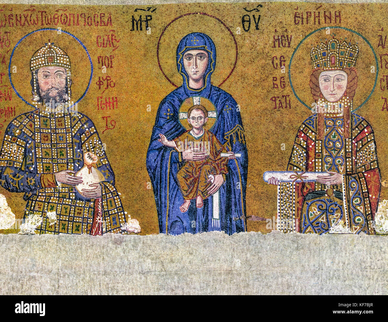 Turkey Istanbul Basilica of the Hagia Sophia - mosaic - Virgin with child -Emperor John II and Empress Irene XII Stock Photo