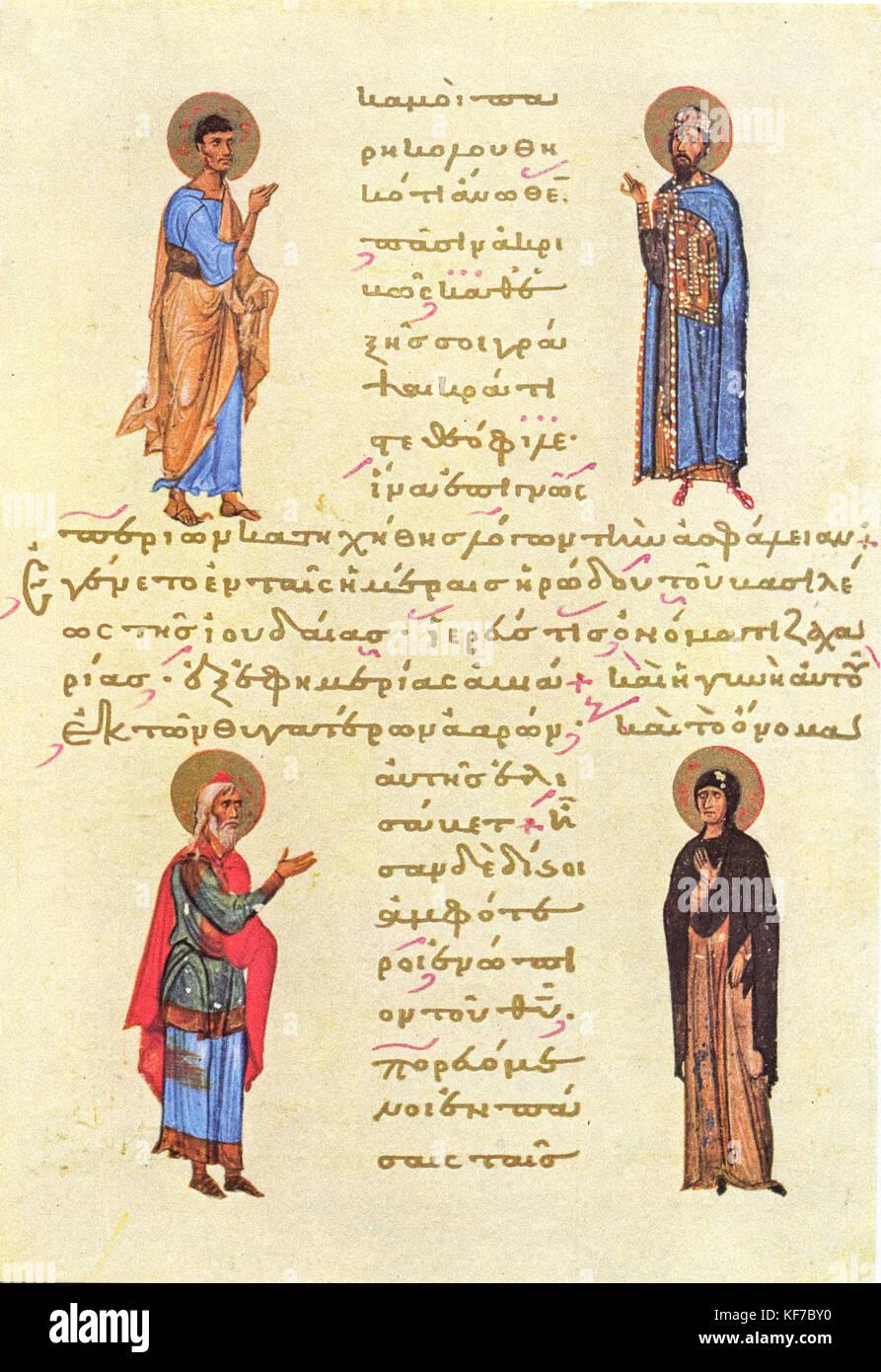 France Paris National Library - Images of Saints - Grec 64 - XI century - Stock Image