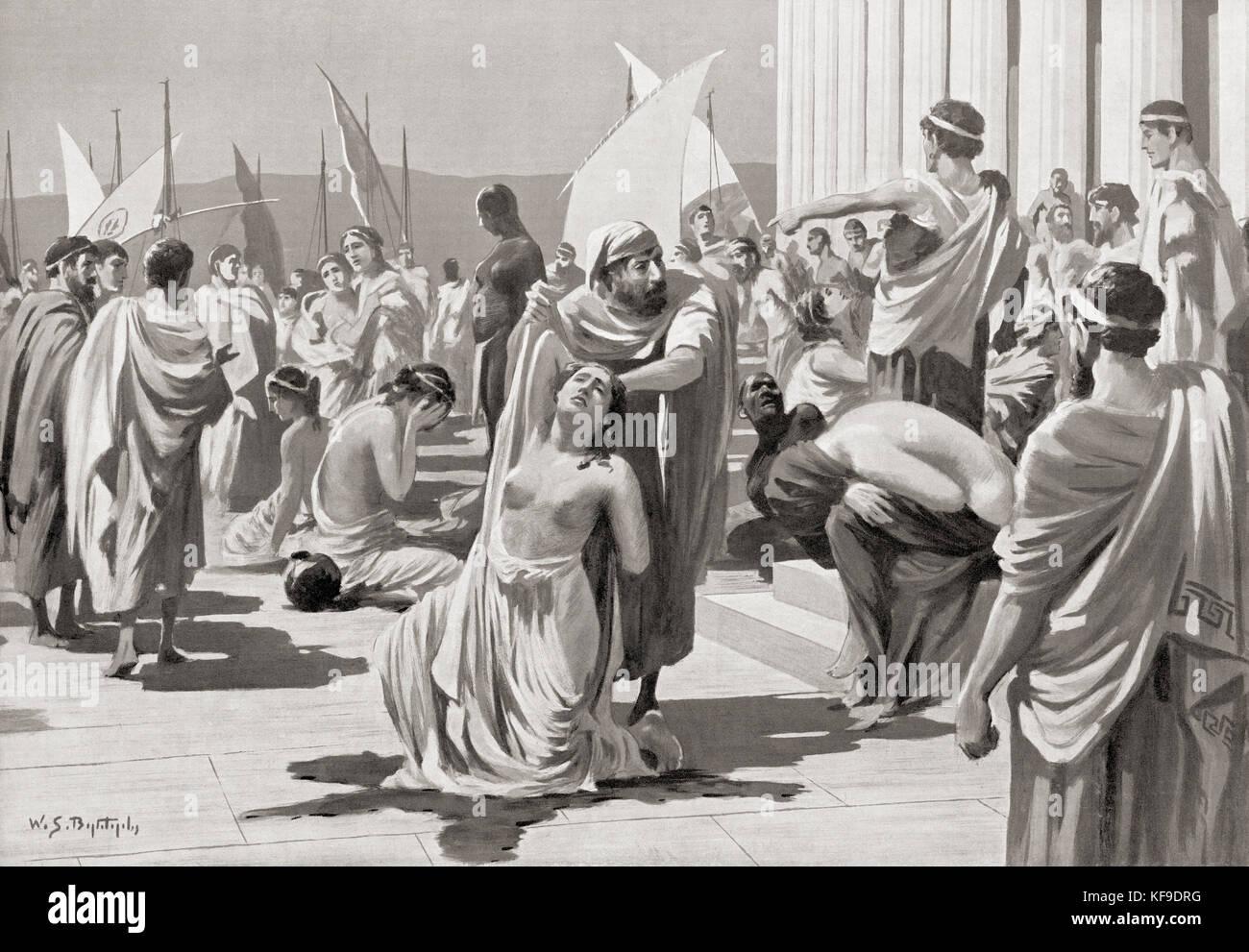рабыни в древнем риме видео без